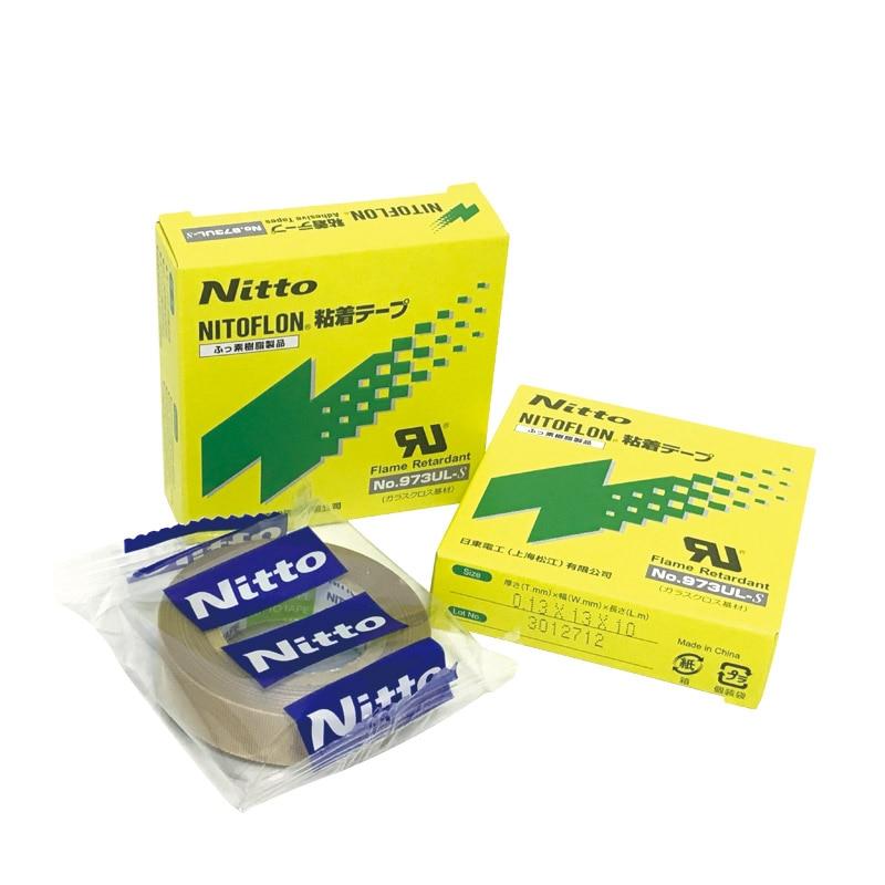 T0.13mm*W13/15/19/25mm*L10m 973UL-S Nitto Denko High Temperature Heat Resistant Tape