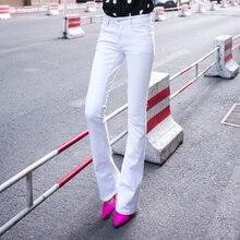 Мода стрейч белые джинсы женские высокой талией тощий flare джинсы джинсовые брюки жан тонкий femme калько джинсы feminina