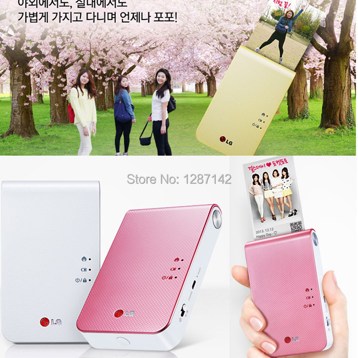 For LG New Vesion DP239P Bluetooth Wireless Mobile Phone Photo font b Printer b font Color