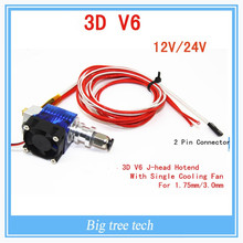 3D V6 3D Принтер междугородние J-руководитель и Один Вентилятор Охлаждения для 1.75 мм/3.0 мм Боуден Уэйд Экструдер накаливания 0.3/0.4/0.5 мм Сопла