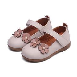 Для маленьких девочек Дети обувь искусственная кожа мягкая принцессы с цветочным рисунком обувь для девочек детей плоские легкие кожаные