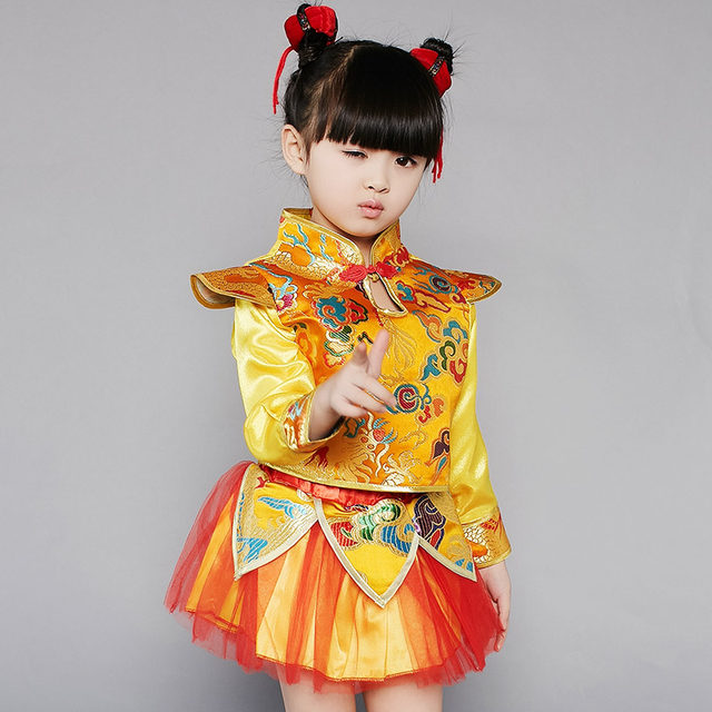 girls kung fu clothing boys dance chinese dragon costume for kids chinese folk dance costume costumes  sc 1 st  Aliexpress & Online Shop girls kung fu clothing boys dance chinese dragon costume ...