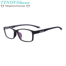 d4334904e9 Men and Women Sport Style Glasses TR90 Lightweight Rectangular Eyeglass  Frame For Prescription Lenses Myopia Progressive
