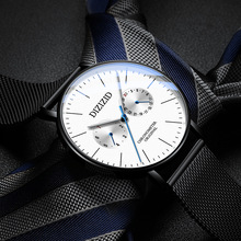 DIZIZID Business Men's Watch Casual Quartz Watch Special Watch Ultra-thin watch Three-eye watch Luminous watch недорого
