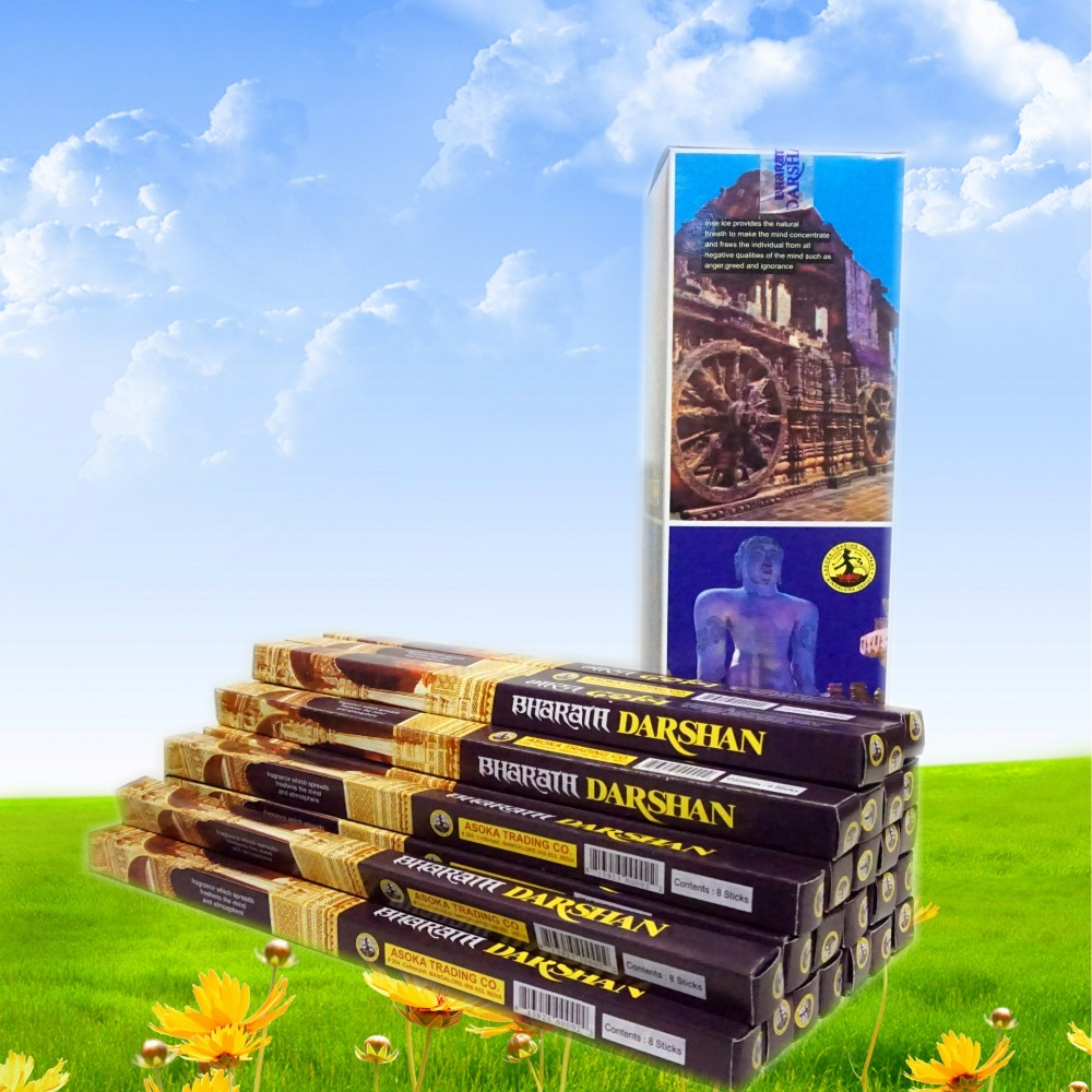 1 big box 25 small boxes incense imports authentic indian for Little garden imports