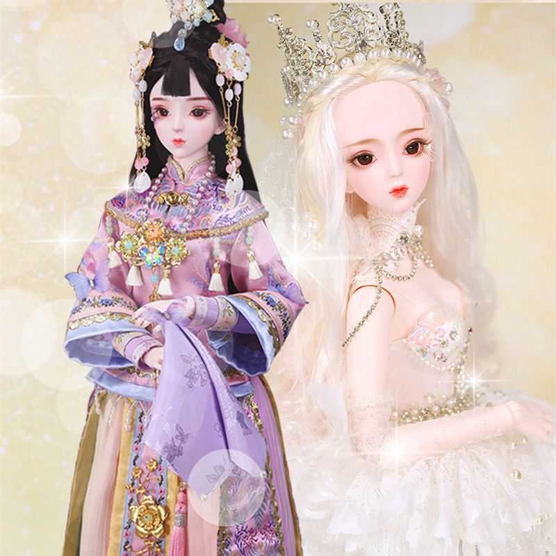 DBS 1 3 BJD doll Blyth mechanical joint Body With makeup Including hair eyes clothes 62cm