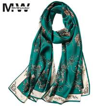 01b28179c3a mrwonder Green Chinese Silk Scarves for Women Fashionable Silk Scarf Satin  Beach Sun-screen Long
