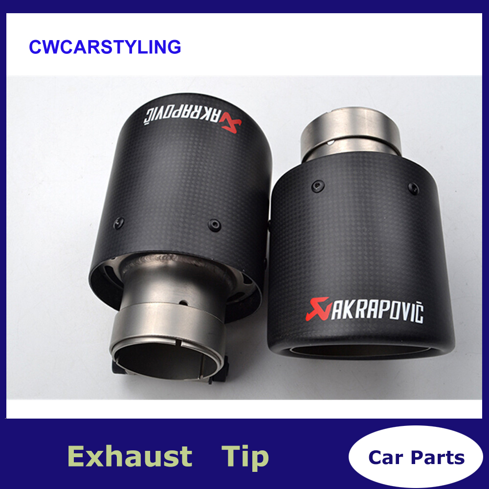 2 Piece Universal Car Styling Outlet 76MM Akrapovic Exhaust Tip Carbon Fiber Muffler Pipe For BMW VW BENZ Automobiles Accessorie