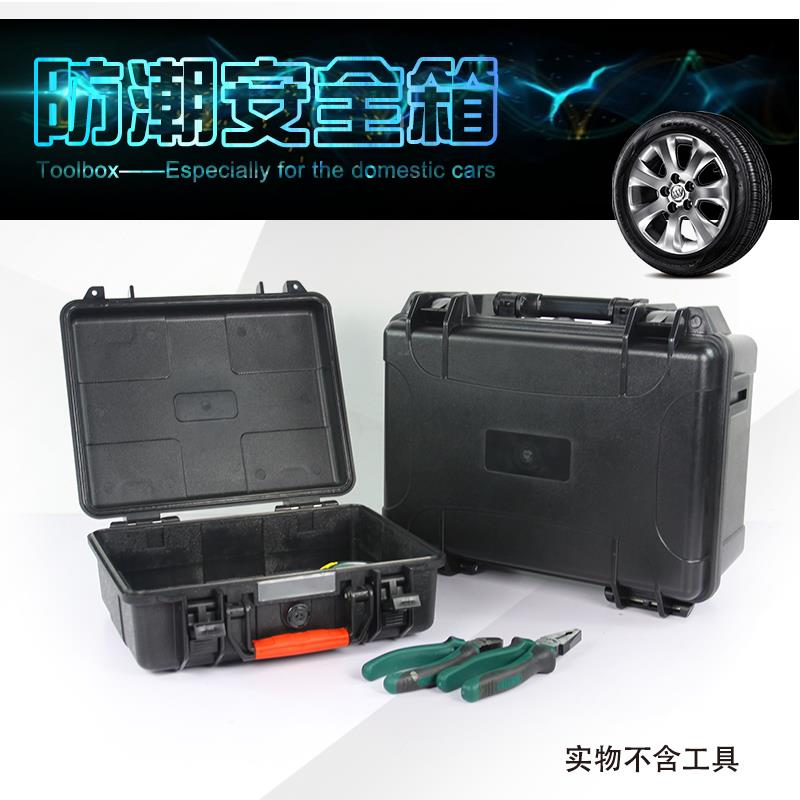 Tool Case Toolbox Suitcase Impact Resistant Sealed Waterproof  ABS Case Photographic Equipment Box Camera Case With Pre-cut Foam