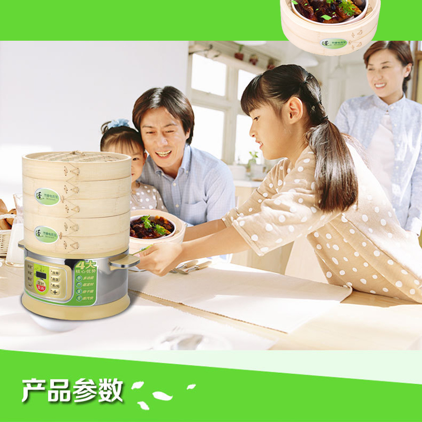 1pc  Electric 12L 220V 1360W Steamer Household Bamboo Steamer Three Layer Food Steamer Stainless Steel Stew Pot