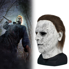 2018 Halloween Mask New Michael Myers Scary Horror Party Handmade