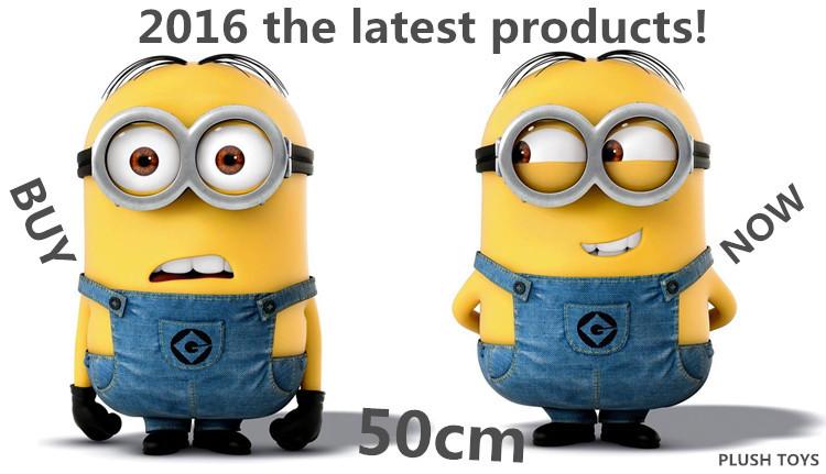 Minions50cm
