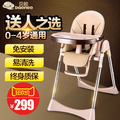 Children's chair multi-functional folding folding baby chair