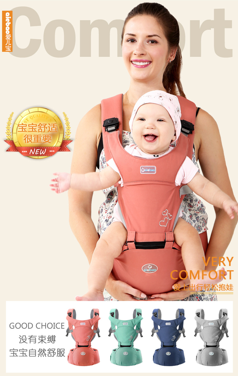 Ergonomic Baby Carrier Backpack Hipseat For Newborn And Anti O-Type Legs Sling Pouch 1