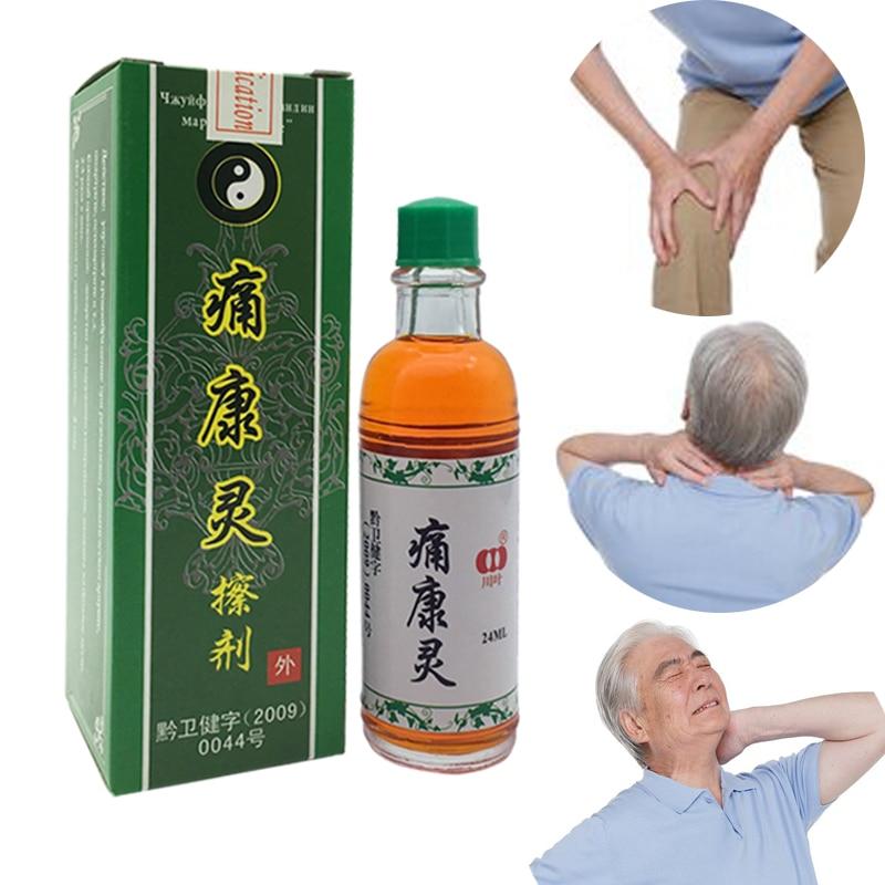 TONGKANGLIN Chinese Herbal Medicine Joint Pain Ointment Privet.balm Liquid Smoke Arthritis, Rheumatism, Myalgia Treatment