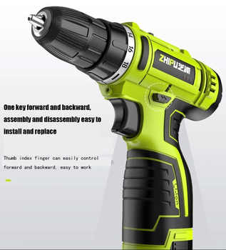 12 V Cordless Drill Electric Screwdriver Lithium-Ion Power Driver Variable Speed with LED Light - DISCOUNT ITEM  0% OFF All Category