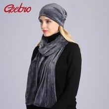 Geebro, 2 шт., женские шапочки, шапка и шарф, зимний Повседневный Теплый Бархатный шарф для женщин, дамские шарфы и шапки из полиэстера, DQ090