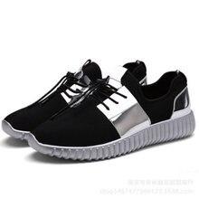 Кроссовки для бега; Легкая спортивная обувь с подошвой из искусственной