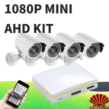 Sale Super Mini 4ch AHD Digital Video Recorder DVR with 4pcs of  1080P AHD Cameras & 15m Cables kit with free iCloud & APP Monitor