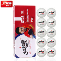 DHS Пластик Настольный теннис шары Новый Материал 40 + швом поли для пинг-понга Tenis De Mesa