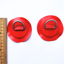 2 Pieces Stainless Steel D-Ring Pad / Patch For Water Sports PVC inflatable boat Raft Dinghy Kayak Canoe SUP Surfboard