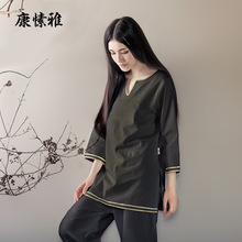 купить women yoga wear cotton linen loose wide leg yoga pants Seven cuff yoga top  Martial Arts Tai Chi Uniform Meditation Suit clothes дешево