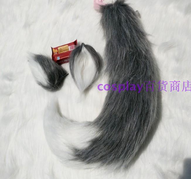 Cosplay Animation Props Grayish White Plush Tail Ears Dog Fox Wolf