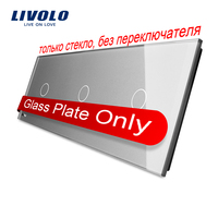Livolo Luxury Grey Pearl Crystal Glass 223mm 80mm EU Standard Triple Glass Panel VL C7 C1