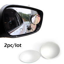 Wide angle blind spot Convex Mirror Car accessories 360 Degree Rotable Parking Auto Exterior accessory