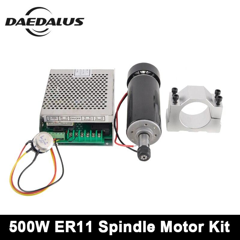 CNC broche 0.5KW moteur 0.5kw refroidi par Air broche routeur Kit + 110 V/220 V alimentation réglable + 52 MM pinces pour Machine de gravure