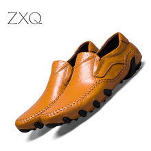Cow Leather Rubber Loafers Slip-on Mens Shoes Casual Men Breathable