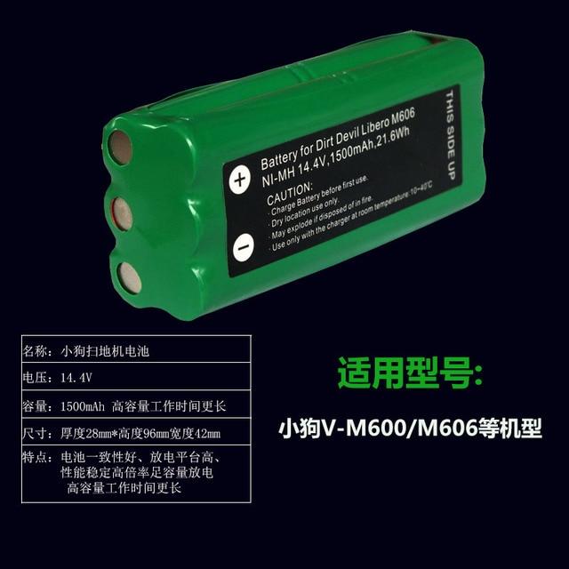 1pc GTK 14.4v 1500mah ni mh rechargeable 14.4v AA Nimh