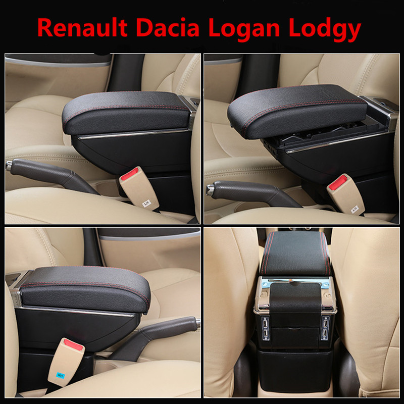 For Renault Dacia Logan Lodgy armrest box central Store content box with cup holder ashtray Generic model установочный комплект thule 4028 для dacia lodgy renault lodgy 5дв mpv с 2012