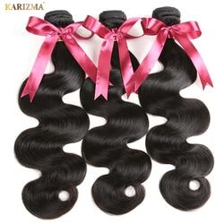 كاريزما 38 بوصة موجة الجسم بيرو 3 حزم 100% حزم الشعر البشري الشعر نسج اللون الطبيعي يمكن مصبوغ غير ريمي الشعر المستعار