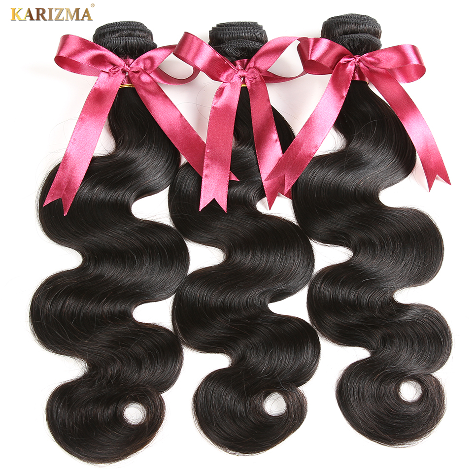 Karizma Brasilian Body Wave 100% Human Hair Bundles 1-Piece Only - Menneskelig hår (for svart)