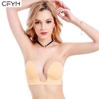 CFYH 2017 New Women Sexy Deep V Invisible Bra Self Adhesive Strapless Silicone Breast Form Enhancer