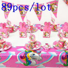 89PCS Unicorn theme birthday party Unicorn plates banner popcorn box unicorn hat kids birthday party favors Unicorn cups dishes