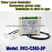 цена Non-contact Liquid Level  Floater Controller Water Tank Automatic Water Level Controller Water Level Detection System