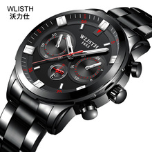 New European and American personality waterproof watch Fashion ultra-thin steel simple business luminous trend 0024