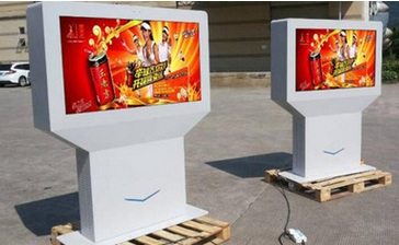 1920x1080p Lcd Tft 42 46 55 65 Inch Floor Standing 3g Wifi Floor Stand Lcd Outdoor Advertising Kiosk