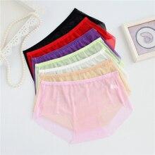 Ixuejie Super Sexy Full Transparent Women Underwear L XL 3XL Plus Size Panties Ladies Briefs Mid Waist