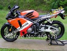 06 Honda Cbr600rr 販売のため Aliexpress Com経由 中国 06 Honda