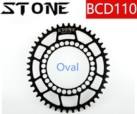 Stone 110 BCD Oval Chainring 36/42/48/50/52/56/58/60T Road Bike MTB Cycling Chainwheel Bicycle Tooth Plate 110BCD Crank Rotor CX