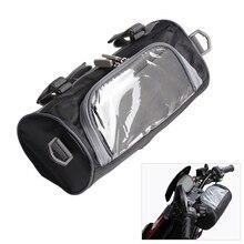 Мотоцикл ветровое стекло мешок Электрический авто передний руль вилка контейнер для хранения B