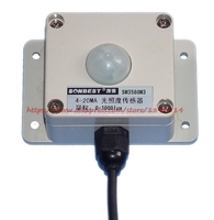 SM3560M3 4 20mA small volume 1000lux small range current type light illumination sensor