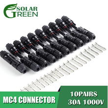 10pairs x MC4 Connector male female 30A 50A 1000V Solar Panel branch series Connect Cable Power Plug 2.5/4/6mm2