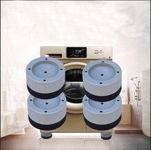 4 adet montaj deliği ID35mm ve 47mm kauçuk ayak pedi çamaşır makinesi için anti titreşim lastik tamponlar için çamaşır makineleri