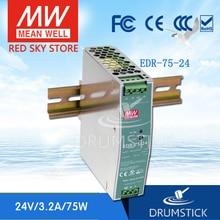 MEAN WELL EDR 75 24 24V 3.2A meanwell EDR 75 76,8 W одиночный выход промышленный din рейка