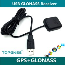 NEW high performance USB GPS Glonass receiver 8030 GNSS chip design USB GLONASS antenna ,G- MOUSE 0183NMEA,replace BU353S4