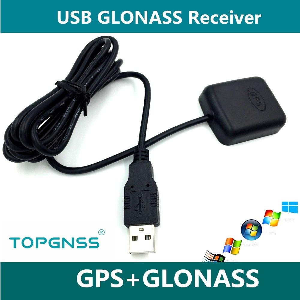 TOPGNSS NEW high performance USB GPS receiver UBLOX8030 GNSS chip design USB GLONASS antenna ,G- MOUSE 0183NMEA,replace BU353S4